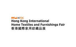 香港贸发局家用纺织品展