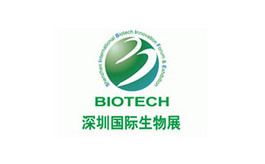 深圳國際生物生命健康產業展覽會BIOTECH