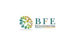 广州国际生物技术博览会BTE