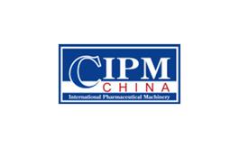中国制药机械展览会