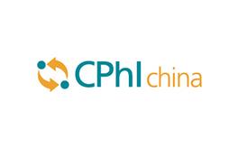 世界制药原料中国展CPhi China