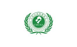 郑州国际妇幼保健展览会