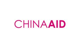 上海国际养老辅具及康复医疗展览会CHIAN AID
