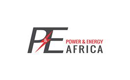 坦桑尼亚电力照明能源展览会Power&Energy Africa
