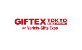 日本东京百货礼品展览会秋季GIFTEX WORLD