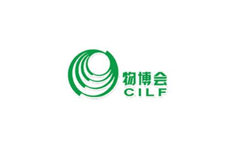 深圳国际物流与交通运输展览会CILF