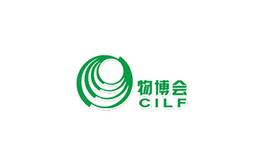 深圳国际物流与交通运输优德88CILF