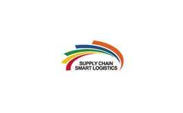 成都国际供应链与物流装备技术展览会