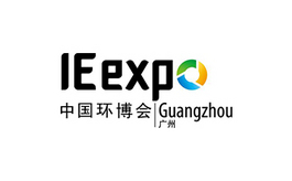 广州环博会IE Expo