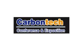 上海國際碳材料展覽會