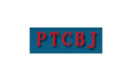 北京国际能源传动与节制际跽估阑酨TCBJ