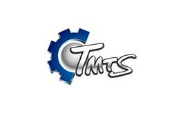 台湾机床工具展览会TMTS