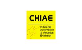 济南国际工业主动化及机械人展览会CHIAE