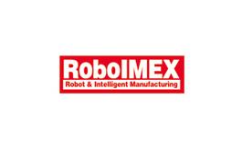 广州机器人及智能装备产业展览会RoboiMex