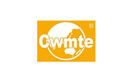 重庆工业主动化与机械人展览会CWMTE