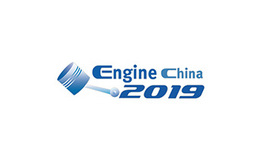 北京国际内燃机及零部件展览会Engine China