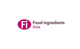 泰國曼谷食品配料展覽會Fi Asia Thailand