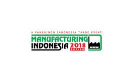 印尼雅加达五金工具及机械制造展览会Manufacturing Indonesia
