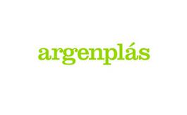 阿根廷布宜诺斯艾利斯塑料橡胶工业展览会AgenPlas