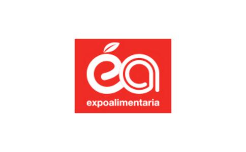 秘鲁利马食品展览会EXPOALIMENTARIA