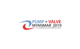 缅甸仰光泵阀展览会Pump Valve Myanmar