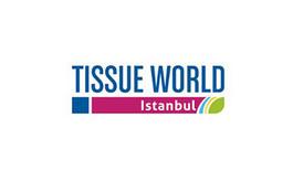 土耳其伊斯坦布尔纸业展览会Tissue World Istanbul