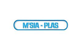 馬來西亞塑料橡膠展覽會Msia Plas