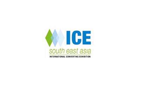 泰國曼谷造紙及薄膜展覽會ICE SEA