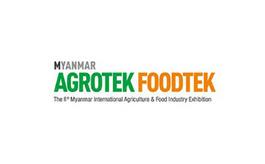 缅甸仰光农业和食品技术展览会AGROTEC
