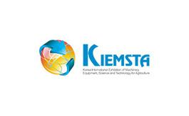 韩国首尔农业机械展览会KIEMSTA
