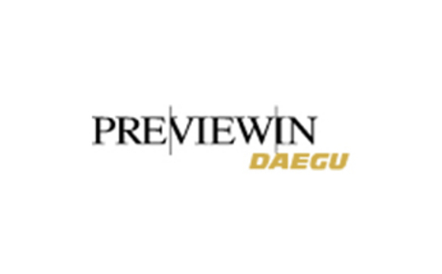 韩国大邱纺织面料展览会PREVIEW IN DAEGU