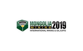 蒙古乌兰巴托贸易展览会Mongolia Mining
