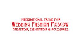 俄罗斯莫斯科婚纱礼服展览会WEDDING FASHION
