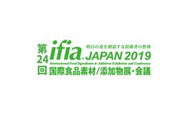 日本东京食品配料展览会IFIAJAPAN