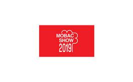 日本东京烘焙及糖果展览会Mobac Show