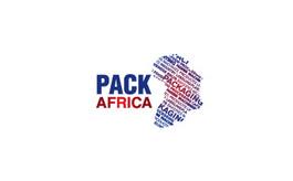 埃及开罗包装印刷及食物加工展览会PACK AFRICA