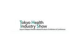 日本東京醫療健康產業展覽會THIS