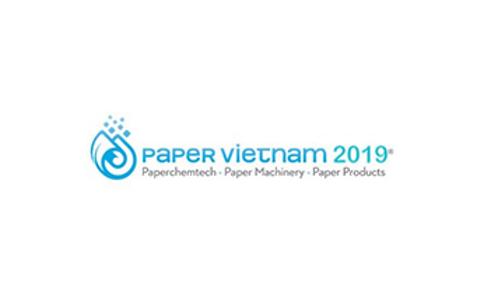 越南胡志明紙業展覽會Paper Vietnam