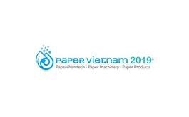 越南胡志明纸业展览会Paper Vietnam