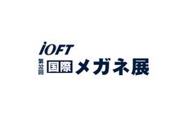 日本东京光学眼镜优德88IOFT