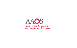 美國新奧爾良骨科醫師學會年會AAOS