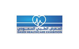 沙特阿拉伯利雅得医疗用品展览会Healthcare