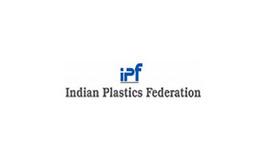 印度加尔各答塑料橡胶展览会Indplas