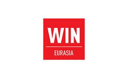 土耳其机床及金属加工展览会MetalWorking EuraAsia