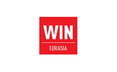 土耳其伊斯坦布爾物流技術展覽會CeMAT EURASIA
