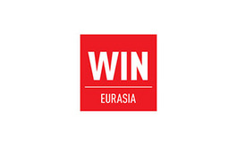 土耳其伊斯坦布尔物流手机网投彩票APP展览会CeMAT EURASIA