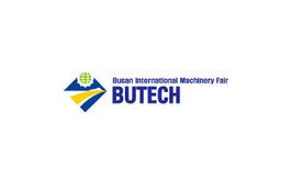 韩国釜山机械展览会BUTECH