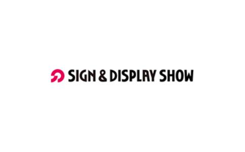 日本东京广告标识展览会SIGN AND DISPLAY SHOW