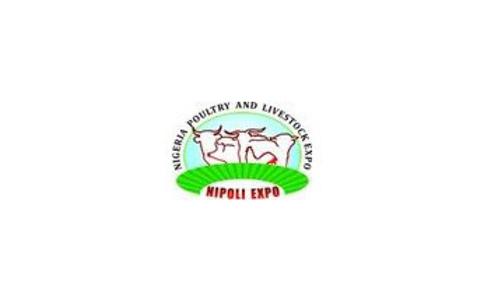 尼日利亚畜牧业展览会NIPOLI