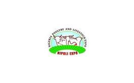 尼日利亞畜牧業展覽會NIPOLI